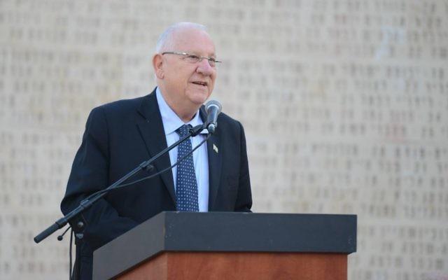 Le président Reuven Rivlin, le 28 octobre 2015. (Crédit : Mark Neyman/GPO)