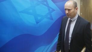 Le ministre de l'Éducation Naftali Bennet à Jérusalem le 27 décembre 2015 (Crédit : Marc Israël Sellem / POOL)