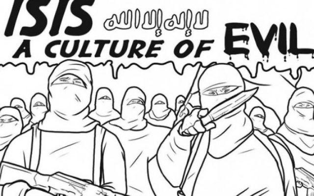 Illustration de la bande dessinée contre l'État islamique (Crédit  : capture d'écran)