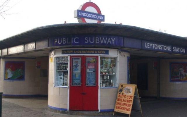 Illustration de l'entrée de la station de métro Leytonstone à Londres (Crédit : Sunil060902 / Wikipedia)