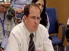 Raz Nazri (Capture d'écran chaîne de la Knesset)