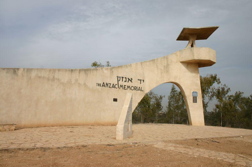 Le monument dédié à l'Anzac Light Horse Brigade (Crédit : Shmuel Bar-Am)