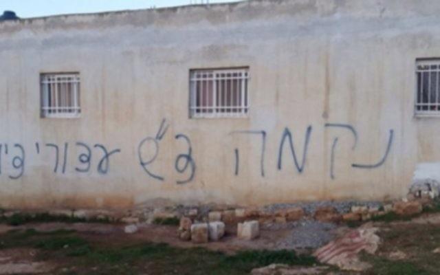 Graffiti sur le mur d'une maison du village de Beitillu en Cisjordanie, le 22 décembre 2015, disant «Vengeance. Salutations des prisonniers de Sion» (Crédit : Police israélienne)