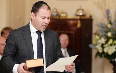 Josh Frydenberg, député australien prête serment au nouveau gouvernement Turnbull à Canberra, en Australie, le 21 septembre, 2015. (Crédit : Stefan Postles / Getty Images / Pool via AP)