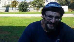 Genadi Kaufman, décédé le 30 décembre 2015, environ trois semaines après avoir été mortellement blessé dans une attaque au couteau à Hébron.(Crédit : autorisation)