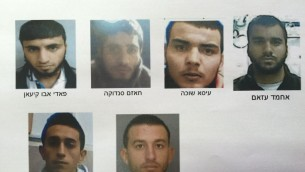 Les figures centrales arrêtés par le Shin Bet pour suspicion de préparation d'attaques suicides et autres attaques terroristes en Israël et en Cisjordanie. (Crédit : courtoisie)