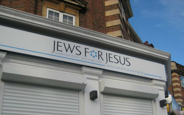La nouvelle façade de l'association des juifs pour Jésus de Londres, dans le quartier juif de Hendon. (Crédit : Jenni Frazer/The Times of Israel)