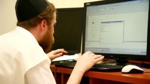 Certains bénéficiaires n'avaient jamais utilisé un ordinateur (Photo: Autorisation)