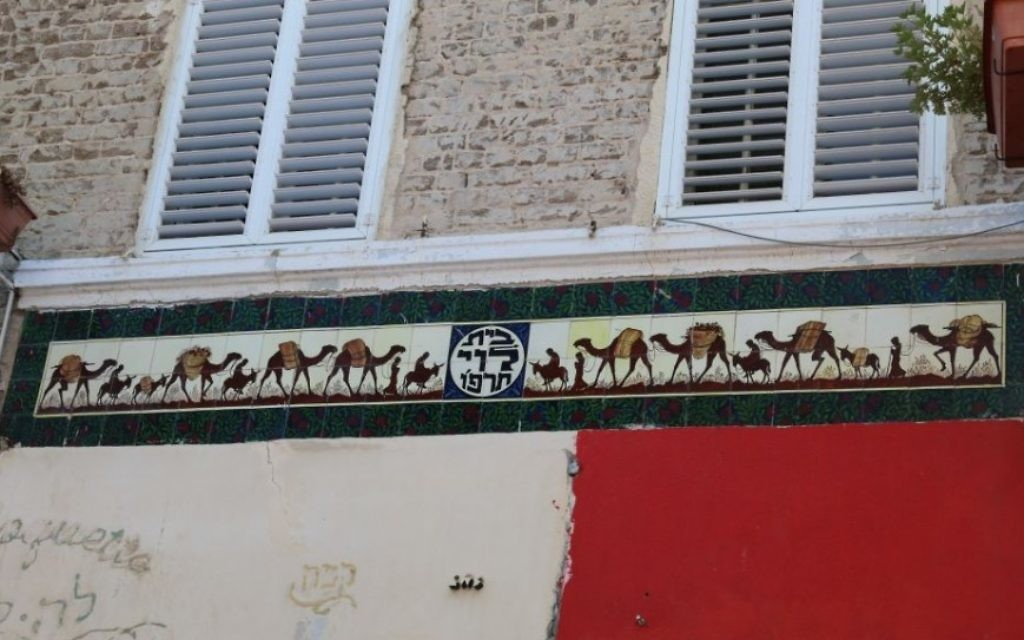 Les carreaux en céramiques bibliques à la Maison Levy, Nahalat Binyamin (Crédit : Shmuel Bar-Am)