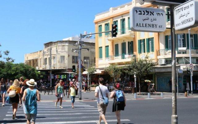 L'intersection à six croisement de la rue Magen David Square, Tel Aviv (Crédit : Shmuel Bar-Am)