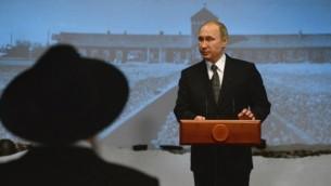 Le président russe Vladimir Poutine parle au Musée juif à Moscou le 27 janvier 2015. (Crédit  AFP PHOTO / POOL / VASILY MAXIMOV)