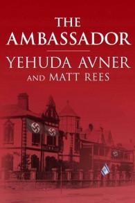 La couverture de « L'Ambassadeur » par Yehuda Avner et Matt Rees. (Autorisation)