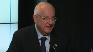 Le président Reuven Rivlin au Brookings Institutes à Washington, le 10 décembre 2015 (Crédit : Capture d'écran YouTube)