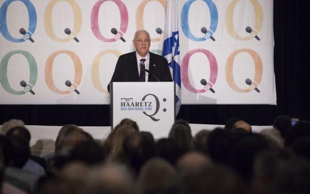 Le président Reuven Rivlin à la conférence Haaretz à New York, le 13 décembre 2015. (Crédit : Amir Levy/Flash90)