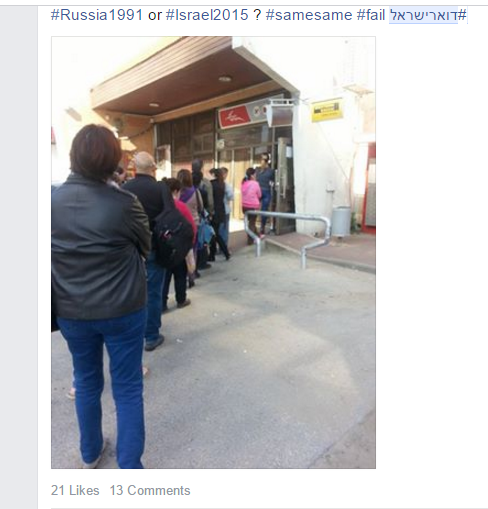 Un post de Facebook protestant contre les longues queue (Facebook)