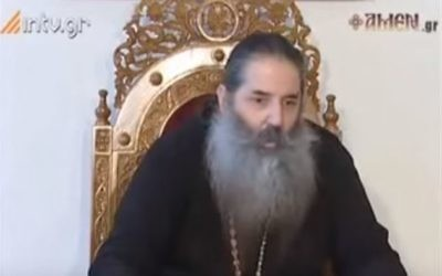 L'évêque grec Seraphim du Pirée (Crédit : capture d'écran YouTube / 1srboljub)