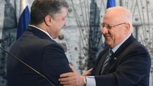 Le président ukrainien Petro Porochenko et Reuven Rivlin -  le 22 décembre 2015 à Jérusalem (Crédit : Mark Neyman/GPO)