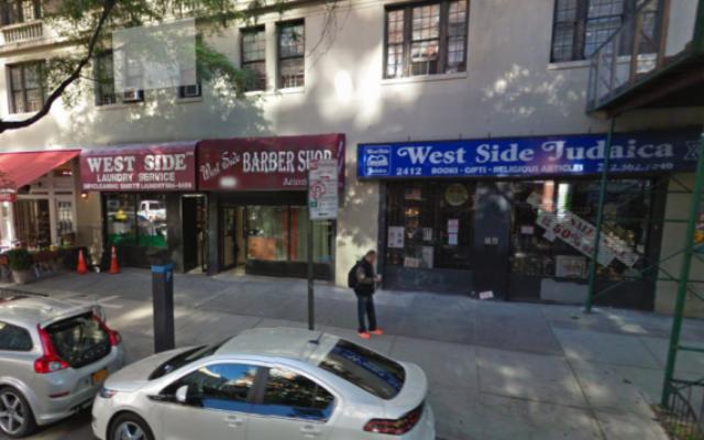 Le magasin West Side Judaica sur Broadway à Manhattan (Photo: Google Street)