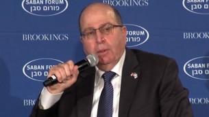 Moshe Yaalon au Forum Saban, le 4 décembre 2015 (Photo : autorisation)