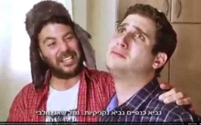 Capture d'écran de la publicité offensant les Israéliens sépharades (Crédit : Facebook)