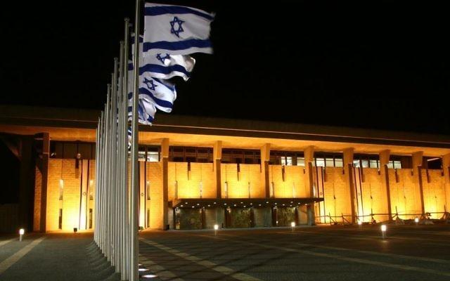 La Knesset, le parlement israélien à Jérusalem (Crédit : Orel Cohen / Flash90)