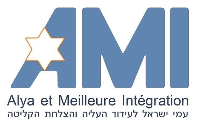 Logo AMI (Crédit : facebook/Ami Israel)