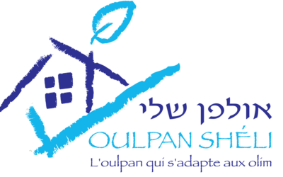 Oulpan Shéli (Crédit : Facebook/Oulpan Shéli)