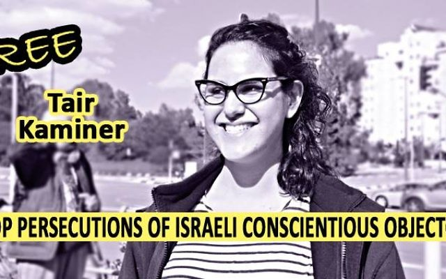 Tair Kaminer (Crédit : Facebook/Refusal to serve in the IDF)