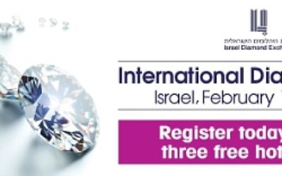 Logo de l'édition hivernale de Semaine internationale du diamant en Israël  (Crédit : PRNewsFoto/The Israel Diamond Exchange)