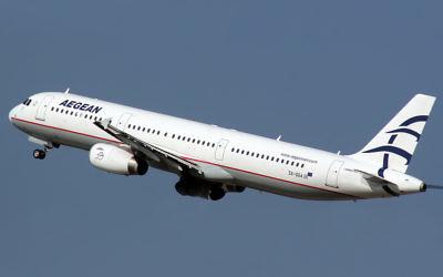Un Airbus A321-231 de l'Aegean Airlines (Crédit :  Creative Commons Attribution 2.0 Generic/Wikimedi/Curiemedia)