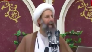 Nimr al-Nimr (Crédit : capture d'écran MEMRI/YouTube)