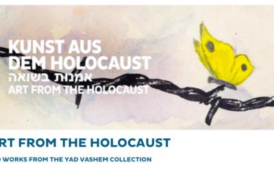 Capture d'écran de la page d'accueil du site du Musée d'histoire allemande