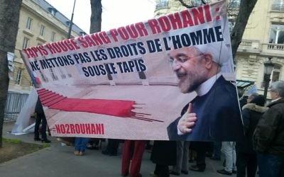 Manifestations des groupes Juifs contre la visite de Rouhani à Paris le 28 janvier 2016 (Crédit : Rina Bassist/Times of Israel staff)
