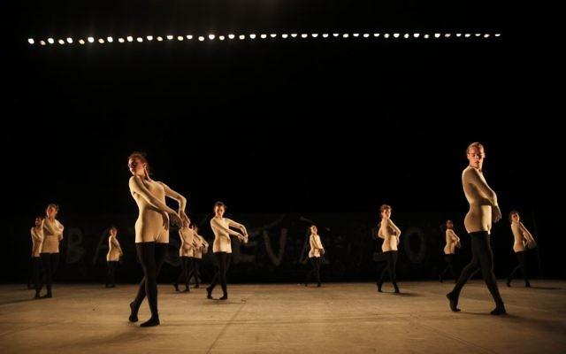 Batsheva Dance Company (Crédit : Hadas Parush/Flash90)