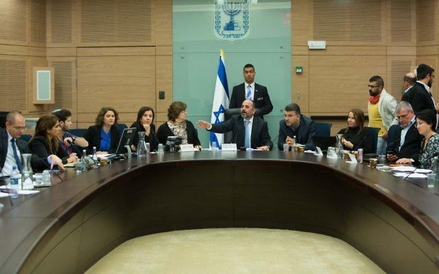 Une réunion de la commission de l'Education de la Knesset le 22 décembre 2015 (Crédit : Yonatan Sindel / Flash90)