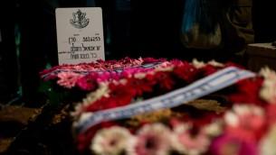 Le capitaine Yishai Rosales est enterré au cimetière militaire du mont Herzl à Jérusalem, le 7 janvier 2016. (Crédit : Yonatan Sindel/Flash90)