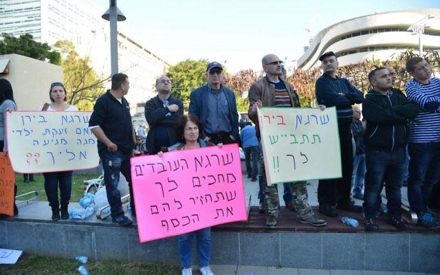 Des employés de la chaîne de supermarché Mega manifestent à Tel Aviv, le 17 janvier 2016. (Crédit : Flash90)