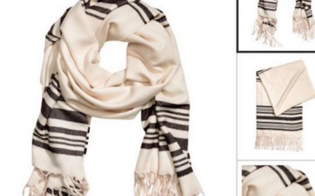 Une écharpe H&M ressemblant étrangement à un châle de prière juif. (Crédit : capture d'écran Twitter)