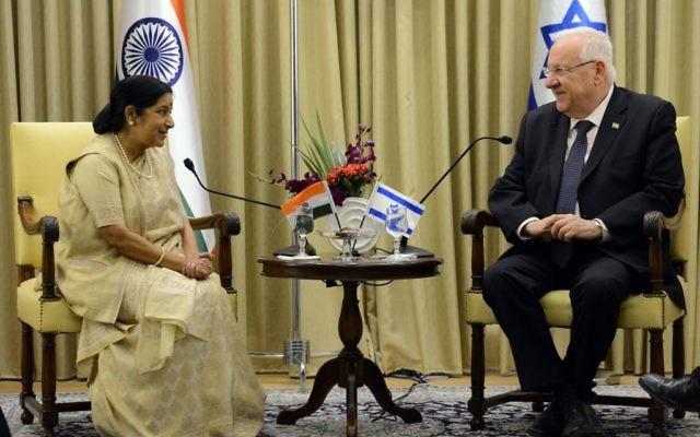 Le président israélien Reuven RIvlin et la ministre des Affaires Etrangères de l'Inde Sushma Swaraj, à Jérusalem, le 18 janvier 2016. (Crédit : Haim Zach / GPO)