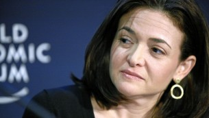La directrice des Opérations de Facebook, Sheryl Sandberg (Crédit : CC BY-SA 2.0/Scanlan/Wikimedia Commons)
