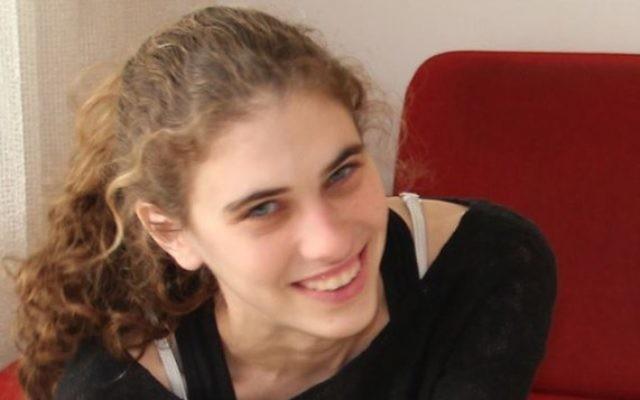 Shlomit Krigman, 23 ans, a succombé à ses blessures un jour après avoir été poignardée dans l'implantation de Beit Horon en Cisjordanie le 26 janvier 2016 (Photo : Facebook)