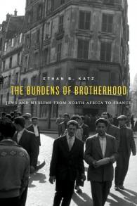 La couverture de 'The Burdens of Brotherhood' d'Ethan B. Katz (Crédit : Harvard University Press)