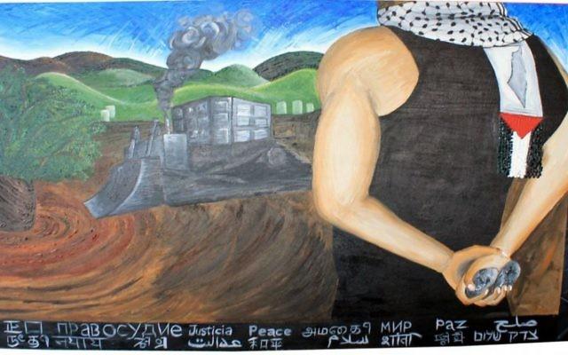 La peinture « Palestinian Roots » d'Ahmad Al Abid, qui  est accrochée au Centre étudiant de l'université York (Crédit : http://yusc.ca/mural/palestinian-roots/)