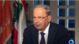 Michel Aoun, président du Liban, en 2015. (Crédit : capture d'écran YouTube)