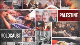 Capture d'écran de l'ouverture du clip 'Are the Dark Ages Over' mis en ligne par Ali Khamenei le 27 janvier 2016