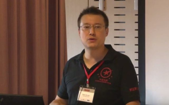William Bao Bean au Silicon Dragon, le 2 décembre 2015 (Crédit : Autorisation)