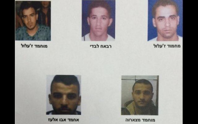 Les cinq hommes de la cellule terroriste du Hezbollah arrêtés par le Shin Bet et l'armée israélienne, ce qui a été annoncé le 20 janvier 2016. (Crédit : Shin Bet)