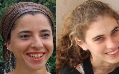 Dafna Meir (à gauche), 38 ans, mère de six enfants, a été poignardée à mort dans sa maison d'Otniel par un terroriste palestinien le 17 janvier 2016.  Shlomit Krigman, 23 ans, a été poignardée et blessée gravement pendant une attaque terroriste en Cisjordanie, dans l'implantation de Beit Horon le 25 janvier 2016, et est morte de ses blessures le lendemain.  (Crédit : autorisation / Facebook)