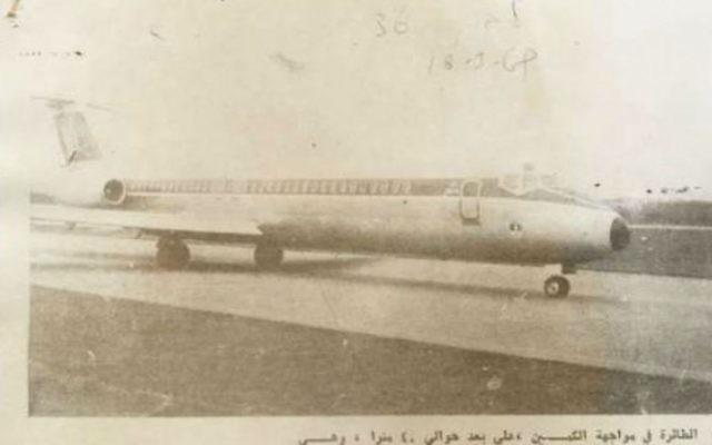 L'avion d'El Al attaqué par des terroristes palestiniens à l'aéroport de Zurich en février 1969 (Photo: site du Shin Bet)