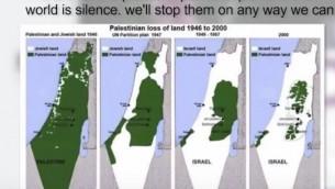 Une image postée par Shurat Hadin - Israel Law Center sur une page Facebook anti-israélienne dans le cadre de son expérience (Capture d'écran)